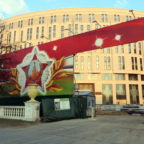 Soviet Images Are Alive And Well in Minsk, Belarus