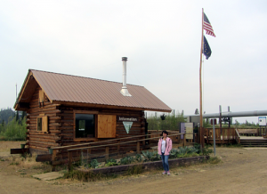 Dalton Highway National Park Service station